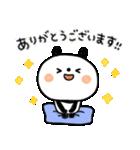 ちょこっと敬語のゆるパンダ(個別スタンプ:03)