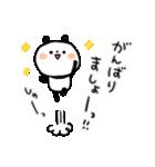 ちょこっと敬語のゆるパンダ(個別スタンプ:09)
