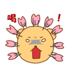 サクライオン(個別スタンプ:3)