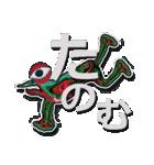 でか文字(光モン9 BIG)(個別スタンプ:03)