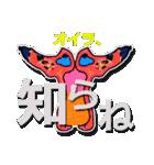 でか文字(光モン9 BIG)(個別スタンプ:04)