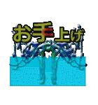 でか文字(光モン9 BIG)(個別スタンプ:06)