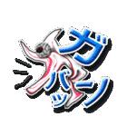 でか文字(光モン9 BIG)(個別スタンプ:11)