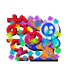 でか文字(光モン9 BIG)(個別スタンプ:13)