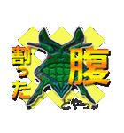でか文字(光モン9 BIG)(個別スタンプ:21)