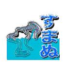 でか文字(光モン9 BIG)(個別スタンプ:22)