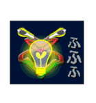 でか文字(光モン9 BIG)(個別スタンプ:26)