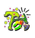 でか文字(光モン9 BIG)(個別スタンプ:27)