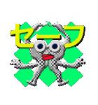 でか文字(光モン9 BIG)(個別スタンプ:32)