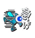 でか文字(光モン9 BIG)(個別スタンプ:33)
