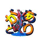 でか文字(光モン9 BIG)(個別スタンプ:38)