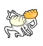 餃子の応酬(個別スタンプ:3)