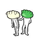 餃子の応酬(個別スタンプ:4)