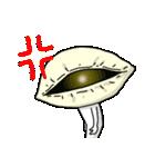 餃子の応酬(個別スタンプ:7)