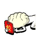 餃子の応酬(個別スタンプ:13)