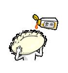 餃子の応酬(個別スタンプ:20)