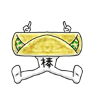 餃子の応酬(個別スタンプ:31)