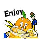 オレン爺<E>(個別スタンプ:24)
