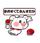 岩手弁の白くま(岩手県の方言)(個別スタンプ:2)