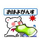 岩手弁の白くま(岩手県の方言)(個別スタンプ:3)