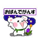 岩手弁の白くま(岩手県の方言)(個別スタンプ:4)