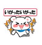 岩手弁の白くま(岩手県の方言)(個別スタンプ:15)