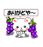 岩手弁の白くま(岩手県の方言)(個別スタンプ:17)