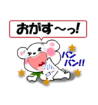 岩手弁の白くま(岩手県の方言)(個別スタンプ:21)