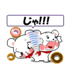 岩手弁の白くま(岩手県の方言)(個別スタンプ:29)