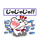 岩手弁の白くま(岩手県の方言)(個別スタンプ:30)