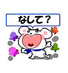 岩手弁の白くま(岩手県の方言)(個別スタンプ:34)