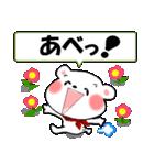 岩手弁の白くま(岩手県の方言)(個別スタンプ:35)