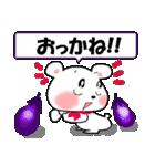 岩手弁の白くま(岩手県の方言)(個別スタンプ:36)