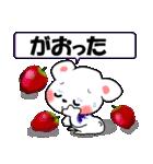 岩手弁の白くま(岩手県の方言)(個別スタンプ:37)