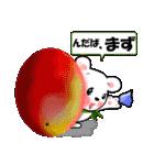 岩手弁の白くま(岩手県の方言)(個別スタンプ:39)