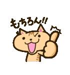 茶猫エム(個別スタンプ:3)