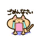 茶猫エム(個別スタンプ:16)