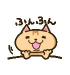 茶猫エム(個別スタンプ:35)