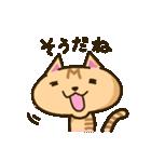 茶猫エム(個別スタンプ:37)