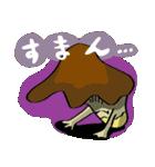 きのこメン(個別スタンプ:03)