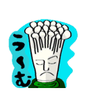 きのこメン(個別スタンプ:08)