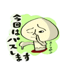 きのこメン(個別スタンプ:12)