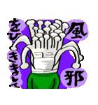 きのこメン(個別スタンプ:13)