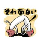 きのこメン(個別スタンプ:21)