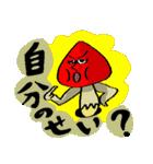 きのこメン(個別スタンプ:23)