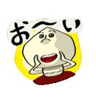 きのこメン(個別スタンプ:30)