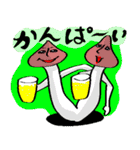 きのこメン(個別スタンプ:31)