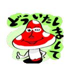 きのこメン(個別スタンプ:35)