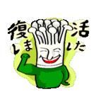 きのこメン(個別スタンプ:36)