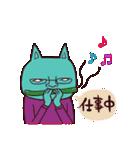 関西弁のネコと人々